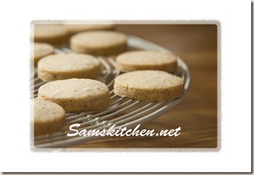 Cappuccino biscuit cool